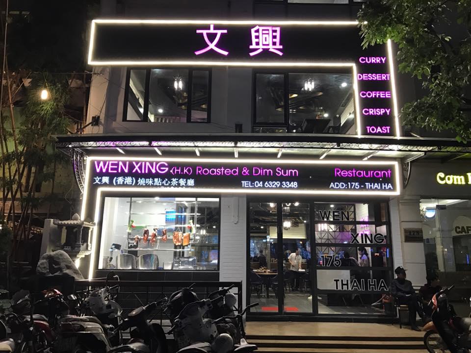 Nhà hàng WEN XING